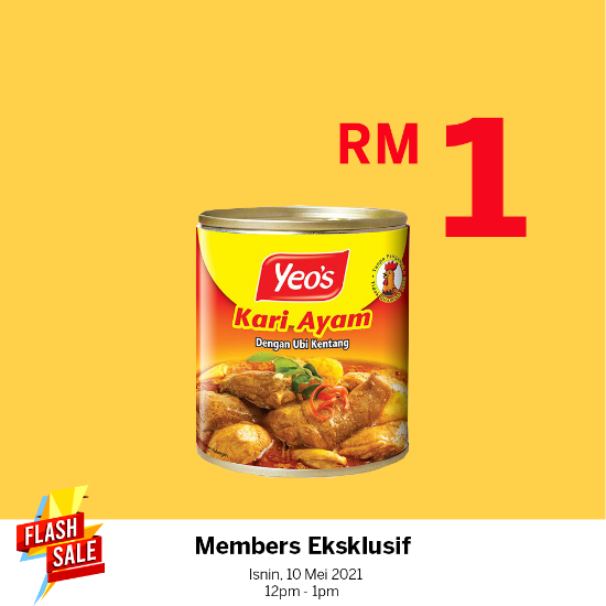 Picture of Yeo's Curry Chicken 280g X1